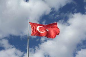 налоги Турции