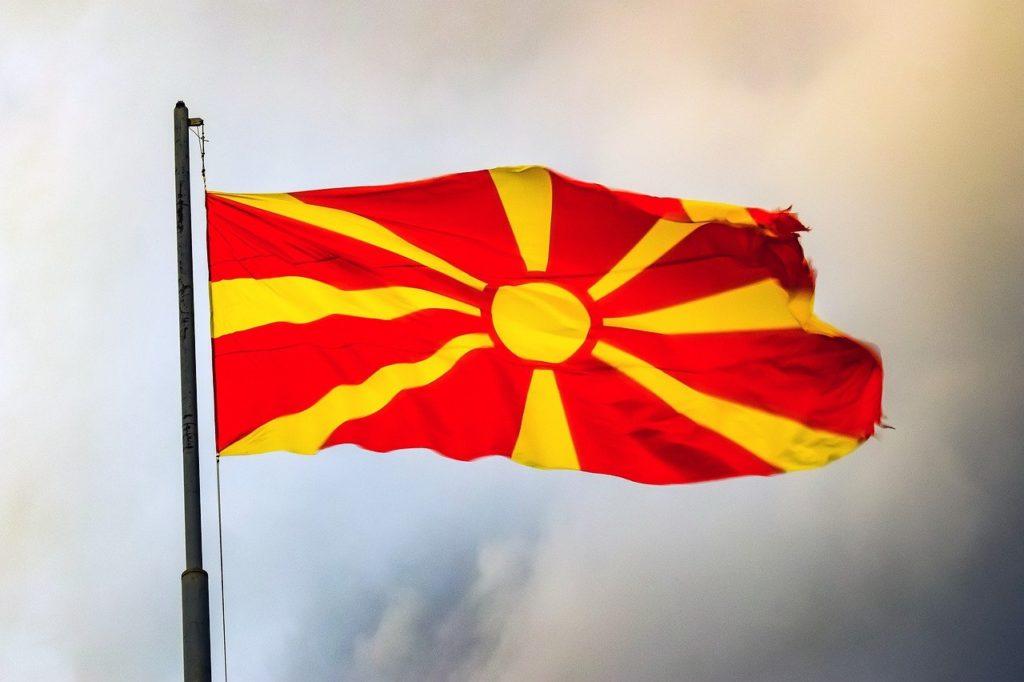 Налоги в Македонии